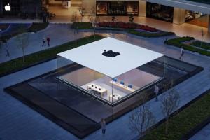 Apple Store @Turkety