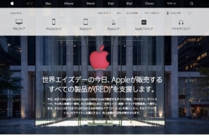 RED@Apple