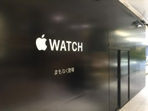 Apple Watch Store@Isetan