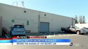 apple Secret lab