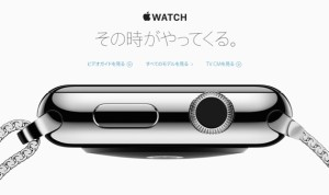 Apple Watch・その時がやってくる