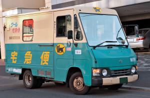 ヤマト運輸・トラック