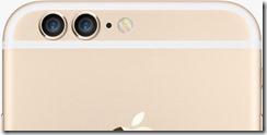 Twin Camera iPhone?