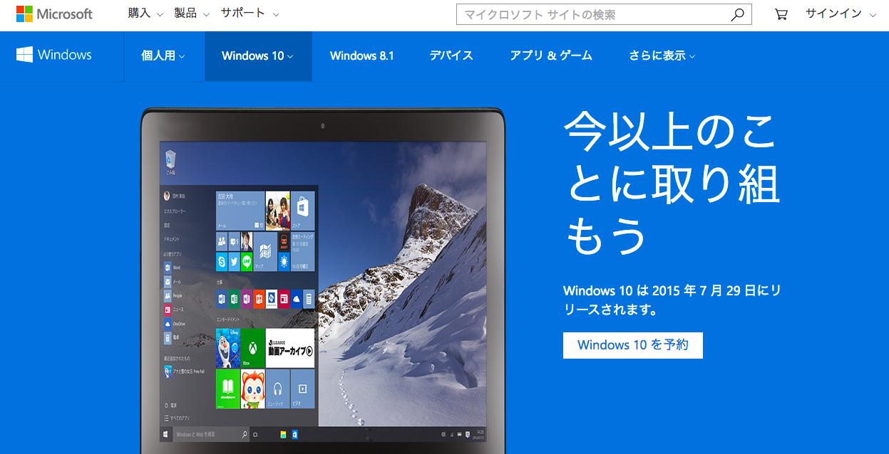 スクリーンショット 2015-06-03 0.49.56