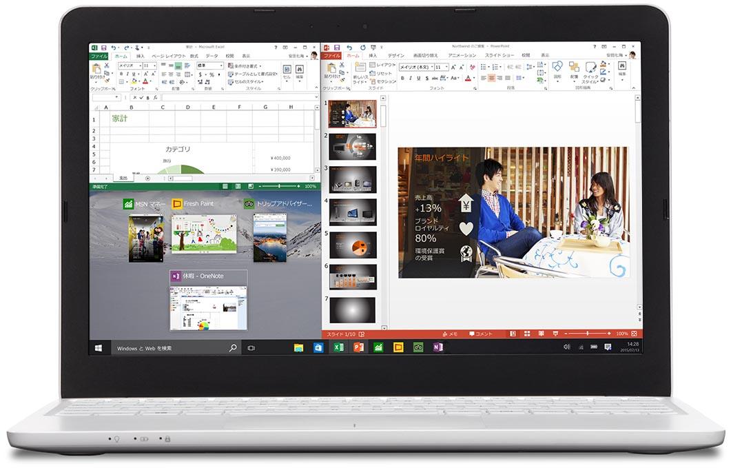 device_laptop_multi-do