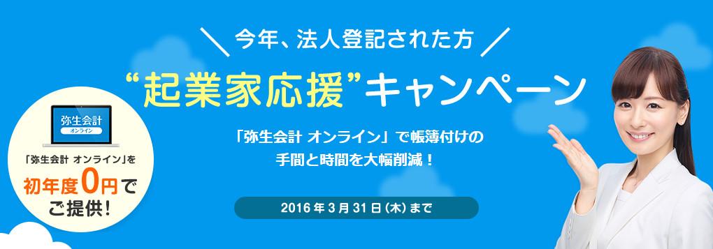 bandicam 2015-07-17 14-29-08-794