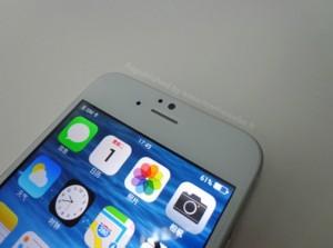 偽iPhone画面