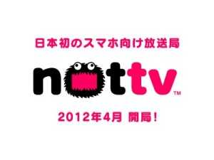 NOTTV