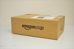 Amazon発送箱